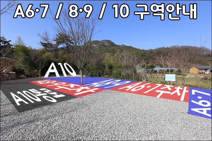 A6A7A8A9A10.jpg
