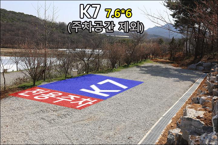 K7_01.jpg