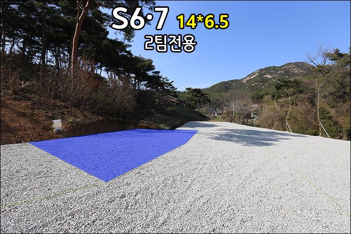S6S7_1.jpg