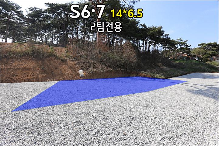 S6S7_2.jpg