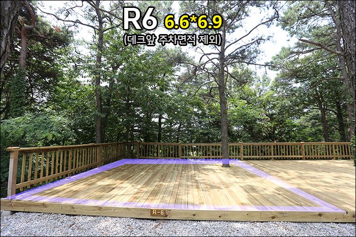 R6_2.jpg
